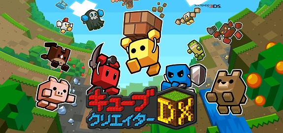 Cube Creator DX More Details And Screenshots Perfectly