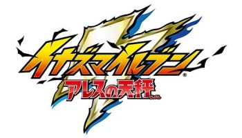 Inazuma Eleven Ares delayed to this Winter in Japan