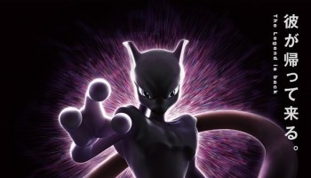 Pokenews March 12 Mewtwo Distribution Pokemon Let S Go