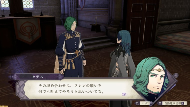 https://i0.wp.com/www.perfectly-nintendo.com/wp-content/uploads/sites/1/nggallery/fire-emblem-three-houses-11-07-2019/66.jpg?resize=760%2C428&ssl=1