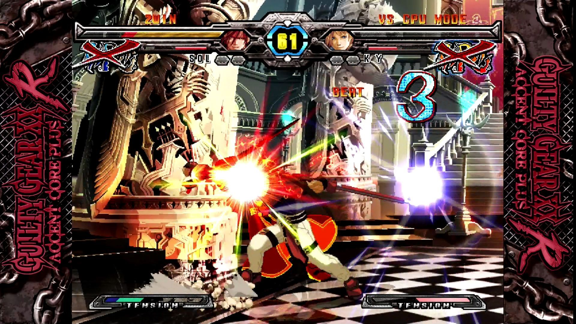 Daily news (May 15. Round 2): Guilty Gear 20th Anniversary Edition / Rune Factory 4 Special - Perfectly Nintendo