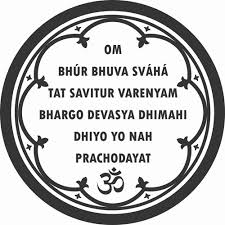 The Gayatri Mantra Words