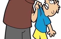 Ο Εκφοβισμός Αφθονεί