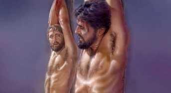 Η Άποψις της Βίβλου «Θέλεις Είσθαι Μετ' Εμού εν τω Παραδείσω» Πού;