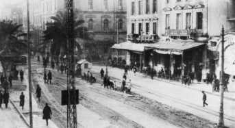 Από τα Παμφορεία στο Μετρό – 170 Χρόνια Δημόσιες Συγκοινωνίες Αθηνών-Πειραιώς-Περιχώρων