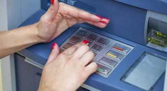 Μπροστά στο ATM; Οι συμβουλες της Αστυνομίας