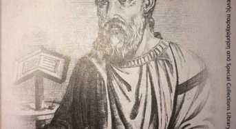Ευσέβιος — «Ο Πατέρας της Εκκλησιαστικής Ιστορίας». Τι δεν γνωρίζαμε γι' αυτόν…