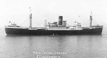 Η καταβύθιση του CLAN FRASER στο λιμάνι του Πειραιά