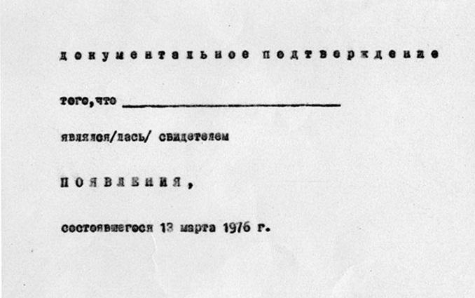 documentation 680 425