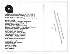 1&1 razglednica Parovi 1974 SMALL Text