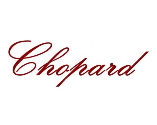 Perfumart - logo chopard