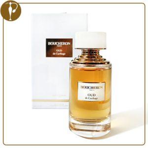 Perfumart - resenha do perfume Boucheron - OUD de Carthage