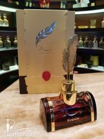 Perfumart - Passeios NYC - Arabian Oud 3