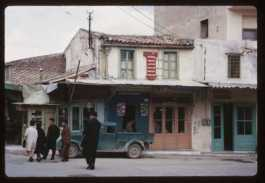 old_athens_01