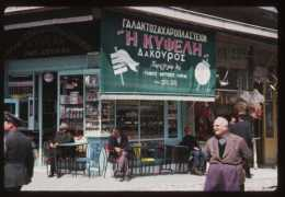old_athens_04
