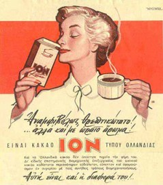 vintage-ads-1
