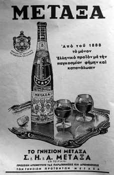 vintage-ads-13