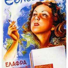 vintage-ads-19