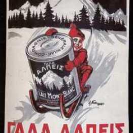 vintage-ads-20