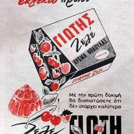vintage-ads-21