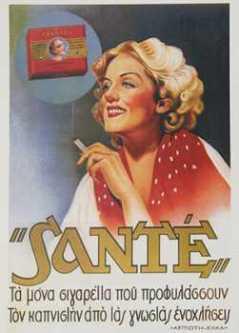 vintage-ads-28