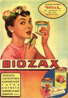 vintage-ads-8