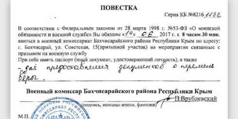 Εναλλακτική Θητεία σε Μάρτυρες του Ιεχωβά στην Ρωσία μόνο αν απαρνηθούν την πίστη τους