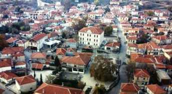 Το άγνωστο χωριό με το παράξενο όνομα και το πιο ξινό νερό της Ελλάδας