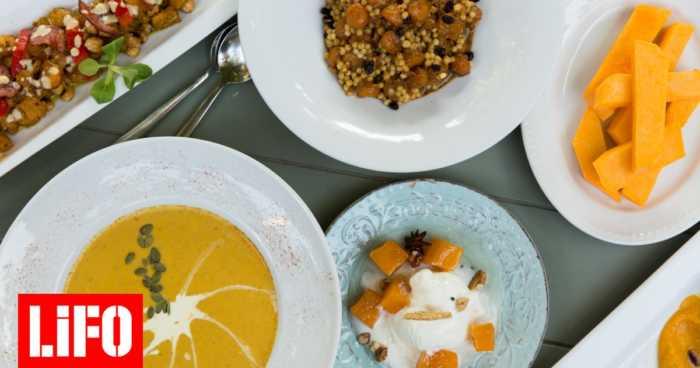 6 πρωτότυπες συνταγές για όσους αγαπούν την κολοκύθα
