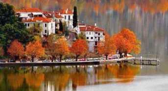 Υπάρχει μια πόλη στην Ελλάδα που κάθε Φθινόπωρο γίνεται ακόμη πιο όμορφη. Ένας χρυσοκίτρινος πίνακας ζωγραφικής
