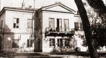 Η Πρώτη Έπαυλις και τα πρώτα Τροχοφόρα στην Αθήνα