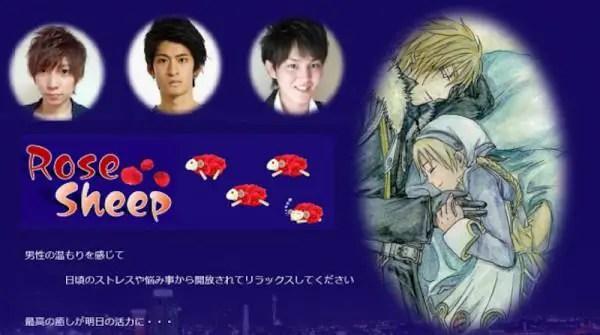 600x335xrose-sheep-Japan2-600x335.jpg.pagespeed.ic.mcGpHc8fTD