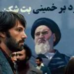 argo_iran