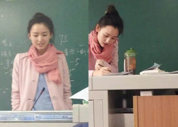 attractive-chinese-teachers6-600x429