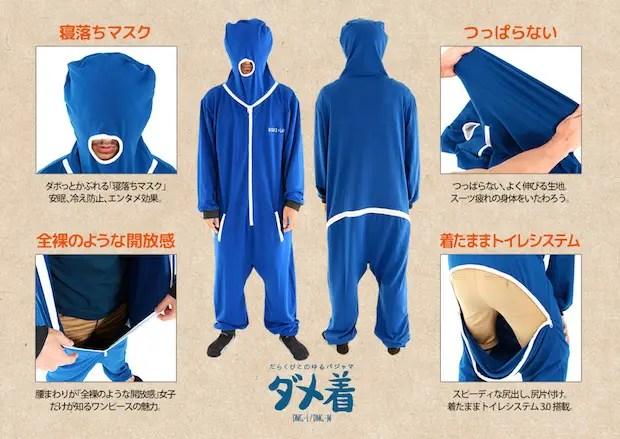 damegi-suit-wearable-pajamas-bibi-lab-1
