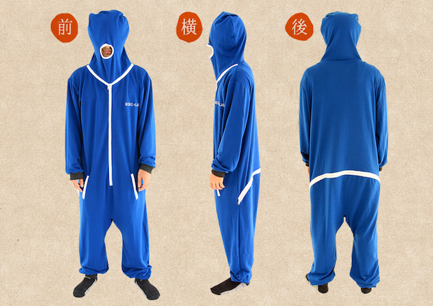 damegi-suit-wearable-pajamas-bibi-lab-2