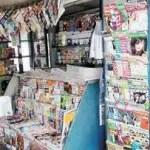 kiosco_revistas