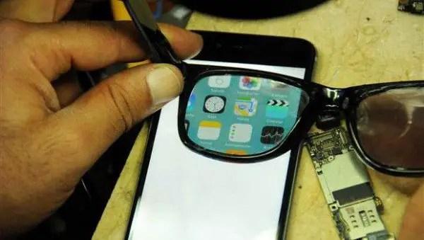 privacy-glasses-600x339