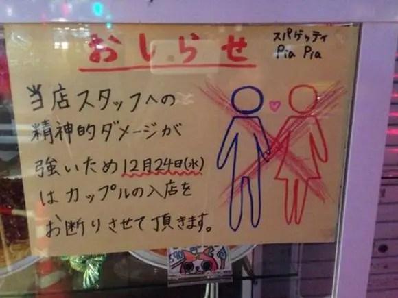 restaurante_que_prohibe_parejas