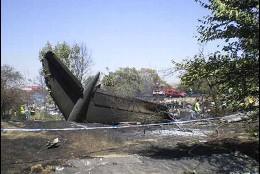 Accidente de Spanair el 20 de agosto de 2008.
