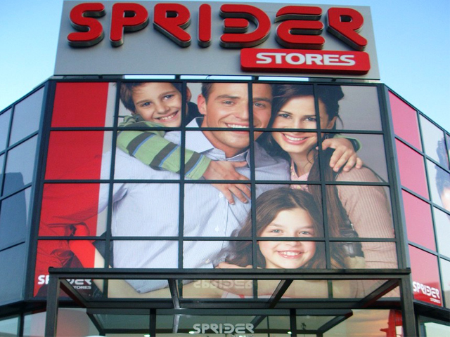 Λουκέτο για τα Sprider Stores – PeristeriNews.gr 11e4722c5f9