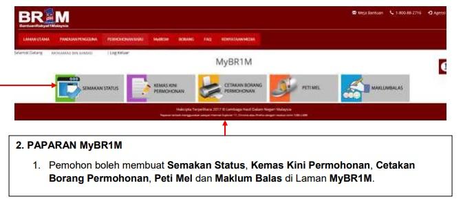 Semakan BR1M 2018 Status Permohonan Dan Rayuan