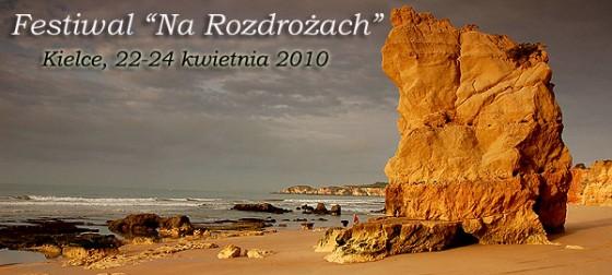 """Festiwal """"Na Rozdrożach"""". (Źródło: festiwal.xa.pl)"""
