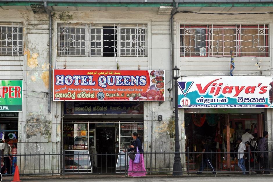 09. Sri Lanka. Najedzeni, napici - czas odpocząć. Można na przykład zatrzymać się w takim oto królewskim hotelu. (Fot. Ewa Serwicka)