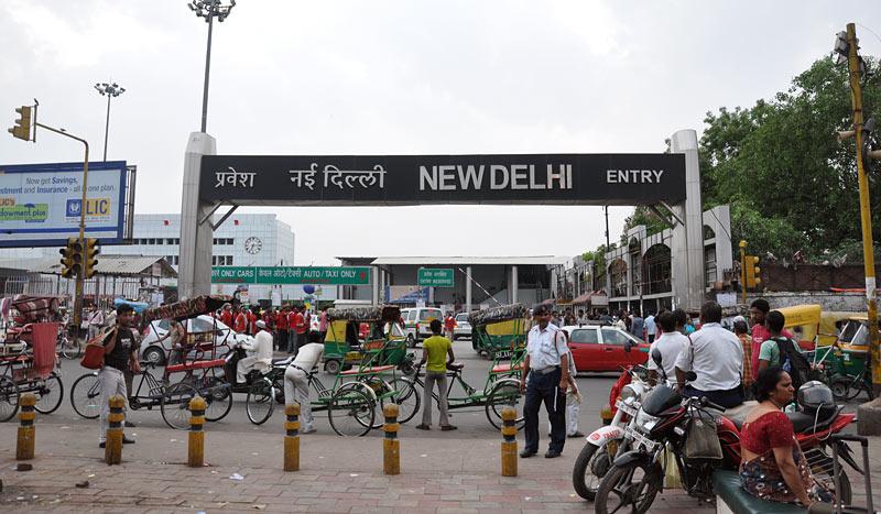 Witamy na dworcu w stolicy Indii