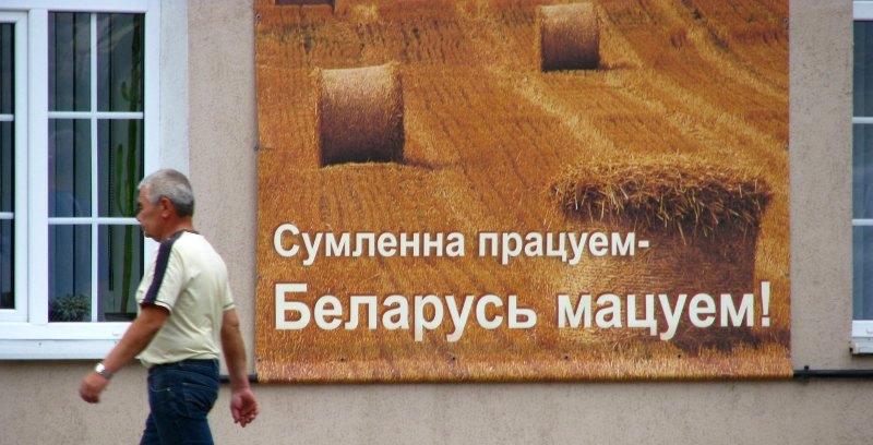 Uliczne ogłoszenie na Białorusi