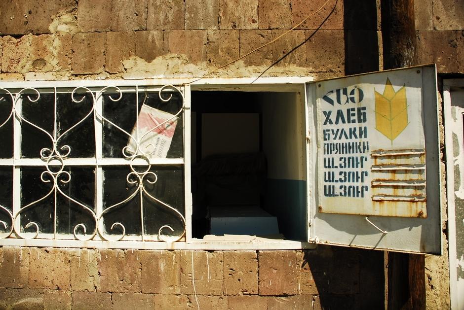 Zdjęcia z podróży przez Armenię