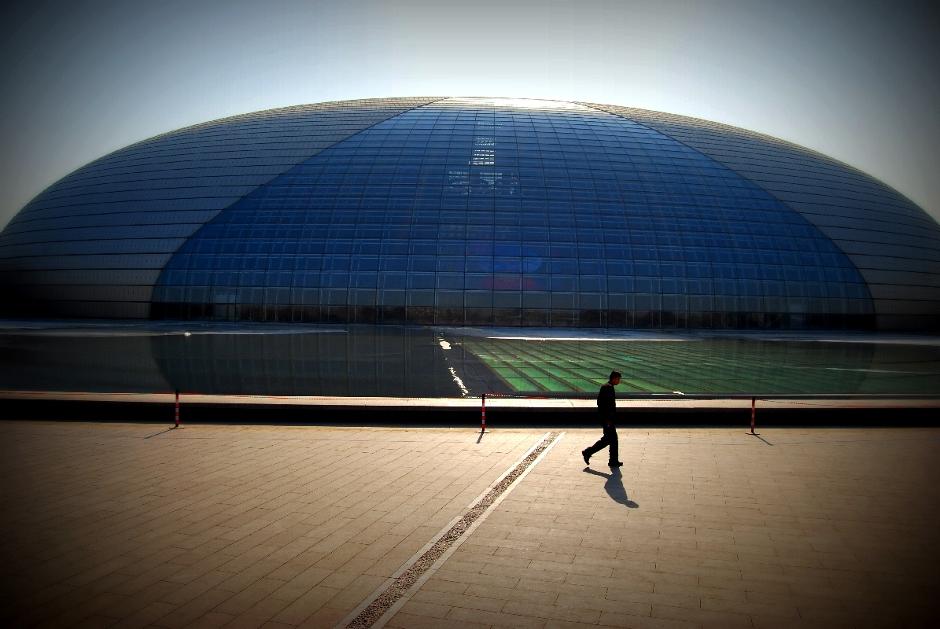 Zdjęcia z Pekinu - Teatr Narodowy