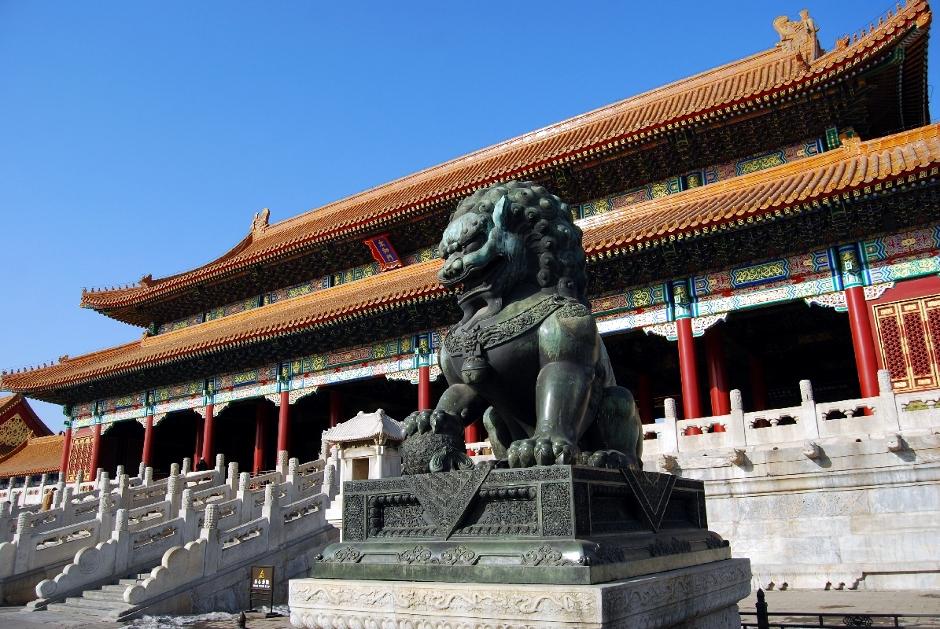Zdjęcia z Pekinu - Zakazane Miasto