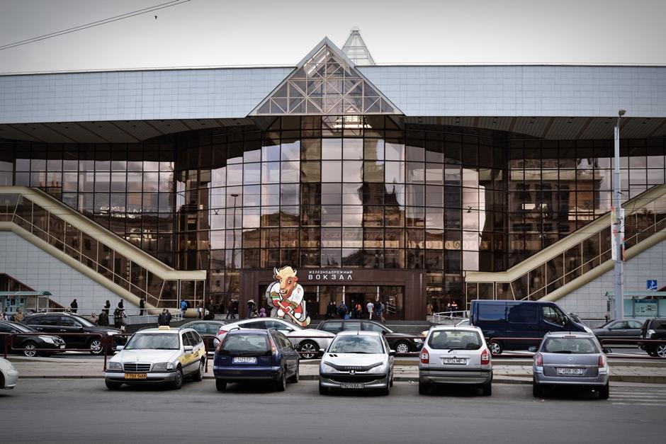 dworzec kolejowy w Mińsku